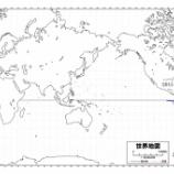 『217,世界一周年表その2~南米編1』の画像