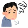 【愚痴】嫁が大人の発達で計画的に物事を進める事ができない。俺が息子を風呂に入れて、歯磨きをして寝かしつけている間に風呂に入れと言ったのに、スマホをぽちぽち…
