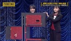 【乃木坂46】賀喜遥香、切断マジックのタネはこれ…