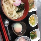 『藤塚昼食(月見うどん)』の画像