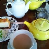 『お気に入りのカフェ~【Tea room mahisa motomachi】(旧MADO MADO)』の画像