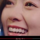 『【乃木坂46】白石麻衣の『涙』・・・』の画像