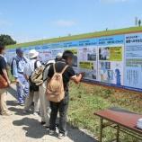 『関東鉄道『水害復興!駅からウォーク in 常総石下』を2018年9月8日に開催』の画像