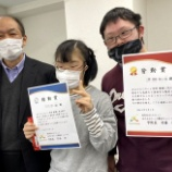 『【学長】学長のキャンパスリポートVol.4_@横浜』の画像