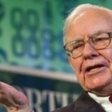 『ダウ1000ドルの大幅下落!しかし、ウォーレン・バフェットは年次書簡にて『株式に強気』と強調。10年後に米国株が成長していると思う理由。』の画像