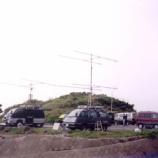 『2001年 6月16~17日 岩木山移動:岩木町・岩木山8合目』の画像