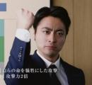 山田孝之、ドラクエ呪文20連発!見てるこっちもメラしてくる熱演披露!【CM動画】