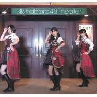 【動画】 AKBメンバーがニコニコ動画で踊ってみた動画を投稿 → ニコ厨から批判殺到し炎上wwwwwww アイドルファンマスター
