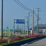 『新潟県 › 道の駅 国上』の画像