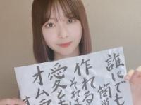 【日向坂46】おすず、乃木坂46堀さんの言葉に感化!!!!