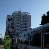 『静岡>ビクトリヤホテル』の画像