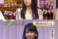 岡山の奇跡・桜井日奈子の顔の変化・・・(画像あり)