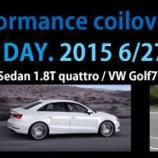『【体感試乗会開催!】SACHS Performance Coilover RS-1/Golf7/Audi A3』の画像