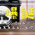 Fuji X Weekly