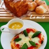 『デニッシュ食パン マルゲリータ』の画像