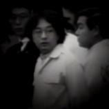 『日本のシリアルキラー「宮崎勤」の海外の反応』の画像