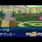 ポケモンPtoN速報-ポケットモンスターまとめブログ-