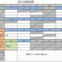 2019教室カレンダー