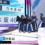 『【乃木坂46】この奇麗なお辞儀よ・・・』の画像