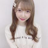 『[ノイミー] 谷崎早耶「みりにゃさん × HoneyCinnamon さんのコラボ服…」』の画像