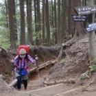 『日本百名山 丹沢山(蛭ヶ岳)に行ってきましたょ☆その2』の画像