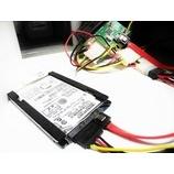 『HGST製ハードディスク 物理障害データ復旧作業 その1』の画像
