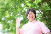 高機能な高分子を開発しよう!~東京工業大学 扇澤研究室~