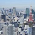 【画像】日本の都市の景観集めてみた #政令指定都市 #主要都市