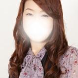 『【鶯谷風俗】「パート妻 桜井(39) Cカップ」~人妻とエッチな体験談~【減点の理由】』の画像