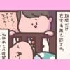 インスタ先読み【感動マンガ3】感動&不思議なお話