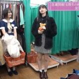 『【乃木坂46】ミニスカすげえ・・・金川紗耶、スタイルエグすぎだろ・・・』の画像