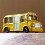 『ドリームトミカ No.154 スヌーピースクールバス』の画像