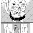 【画像】この漫画のタイトル教えてくれ #漫画 #妹は猫
