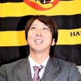 『【野球】阪神・藤川球児が現状維持4億円で更改』の画像
