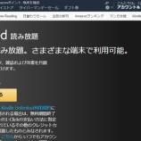 『アマゾン新刊:正法眼蔵梅花の提唱録ー井上貫道老師』の画像
