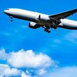 『航空業界の回復は最低でも2025年とIATA(国際航空運送協会)が予想。株を買う最高のタイミングは、その業界、会社が行き詰った状態のときであると思う理由。』の画像