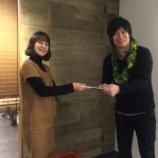 『トレタ気まぐれ総務報 第1回「トレタリサイクル」』の画像