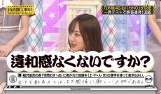 【乃木坂6】真面目だな…梅澤美波、流石次期キャプテン候補!!!!!!!