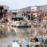 『災害大国日本で生き延びるために』の画像