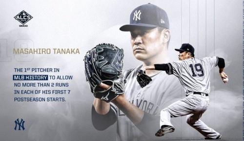田中将大が敵地アストロズに6回零封の好投、MLB史上初の記録もつきヤンキースファン大絶賛