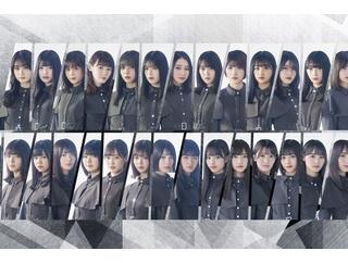 【欅坂46】9thシングル、ゲリラ解禁くるか!?
