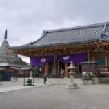 『いつか行きたい日本の名所 壬生寺』の画像