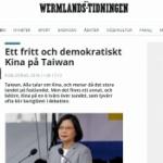 【中国】またスウェーデンが…!? 今度は台湾を「国家」扱いし、台湾の自由を支持 [海外]
