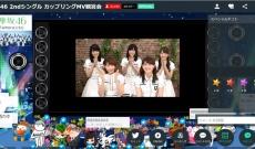 【欅坂46】秋元康が「SHOWROOM」MV鑑賞会に登場!