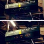 外国人「台風の接近で日本の駅が投げやりになってたらしい(笑)」