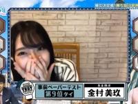 【日向坂46】お寿司号泣の理由はこれだったwwwwwwwwwwwww