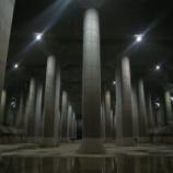 『いつか行きたい日本の名所 首都圏外郭放水路』の画像