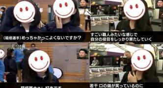 笑わない男として有名なラグビー日本代表稲垣さん、女性人気がメチャクチャ高い