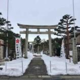 『【富山】於保多神社の御朱印』の画像