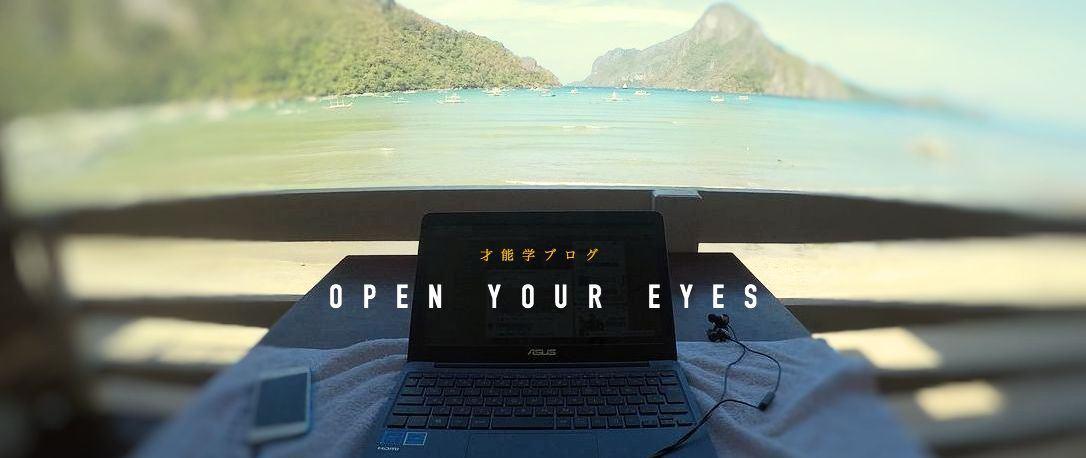 才能学ブログ*:.。.ღ˘◡˘ற♡.。.:*・゚ イメージ画像